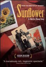 Sunflower - Zhang Yang