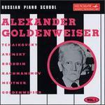 Tchaikovsky/Arensky/Borodin/Rachmaninov/Medtner/Goldenweiser