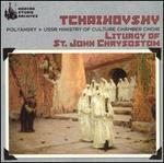 Tchaikovsky: Liturgy of St. John Chrysostom