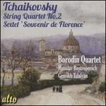 "Tchaikovsky: String Quartet No. 2; Sextet ""Souvenir de Florence"""