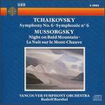 Tchaikovsky: Symphony No. 6 / Mussorgsky: Night on Bald Mountain