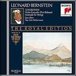Tchaikovsky: Violin Concerto (First Release); Serenade for Strings
