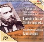 Tchaikovsky: Violin Concerto; Piano Concerto No. 1