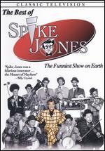 The Best of Spike Jones -