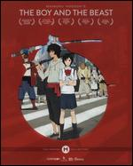 The Boy and the Beast [Hosoda Collection] [Includes Digital Copy] [UltraViolet] [Blu-ray/DVD] [2 Discs] - Mamoru Hosoda