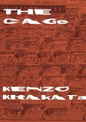 The Cage - Kitakata, Kenzo
