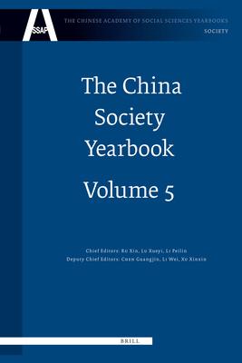 The China Society Yearbook, Volume 5 - Ru, Xin (Editor), and Lu, Xueyi (Editor), and Li, Peilin (Editor)