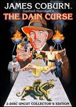The Dain Curse - E.W. Swackhamer