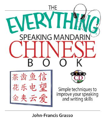 Chinese Language Books, Mandarin Audio CDs for Self Study