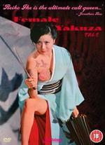The Female Yakuza Tale
