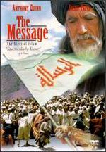 The Mohammed: Messenger of God