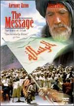 The Mohammed: Messenger of God