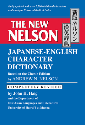 The New Nelson Japanese-English Character Dictionary - Nelson, Andrew N, and Haig, John H (Revised by)
