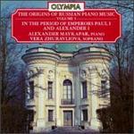 The Origins Of Russian Piano Music, Vol. 3