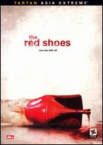 The Red Shoes - Kim Yong-gyun