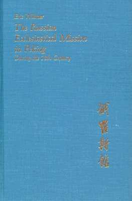 The Russian Ecclesiastical Mission in Peking During the Eighteenth Century - Widmer, Eric