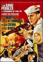 The Sand Pebbles [Special Edition]