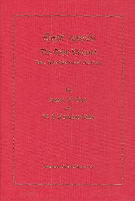 The Sidat Sangara: Text, Translation, and Glossary - Gair, James, and Karunatillake, W