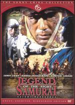The Sonny Chiba Collection: Legend of the Eight Samurai
