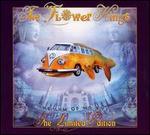 The Sum of No Evil [Bonus Disc]