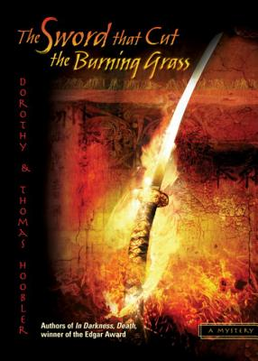 The Sword That Cut the Burning Grass - Hoobler, Dorothy, and Hoobler, Thomas