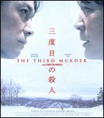 The Third Murder [Blu-ray]