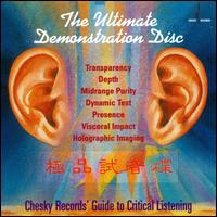 The Ultimate Demonstration Disc - Various Artists