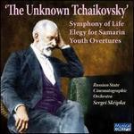 The Unknown Tchaikovsky