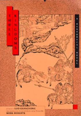 three kingdoms moss roberts unabridged pdf
