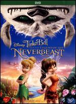 TinkerBell and the Legend of the NeverBeast - Steve Loter