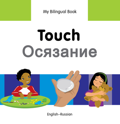 Touch - Milet Publishing