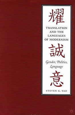 Translation and the Languages of Modernism: Gender, Politics, Language - Yao, S