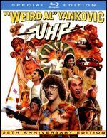 UHF [25th Anniversary Edition] [Blu-ray]