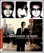 Vengeance Is Mine [Criterion Collection] [Blu-ray]