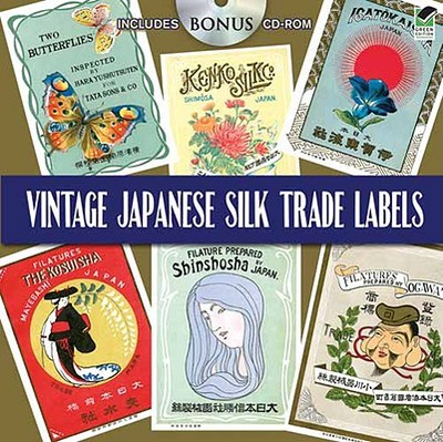 Vintage Japanese Silk Trade Labels - Dover Publications Inc