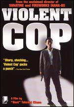 Violent Cop [Alternate Art]