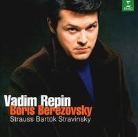 Violin & Piano - Boris Berezovsky (piano); Vadim Repin (violin)