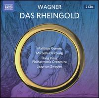 Wagner: Das Rheingold - Anna Samuil (soprano); Aurhelia Varak (mezzo-soprano); Charles Reid (tenor); David Cangelosi (tenor);...