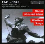 Wartime Music, Vol. 17: Wartime Songs