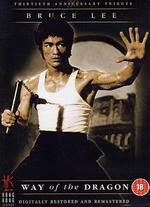 Way of the Dragon [Limited Edition] - Bruce Lee