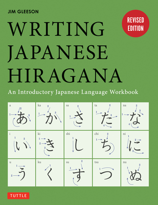 Writing Japanese Hiragana: An Introductory Japanese Language Workbook: Learn and Practice The Japanese Alphabet - Gleeson, Jim