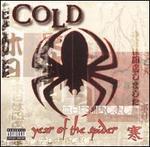 Year of the Spider [Bonus DVD]