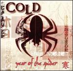Year of the Spider [Clean]