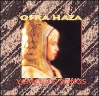 Yemenite Songs - Ofra Haza