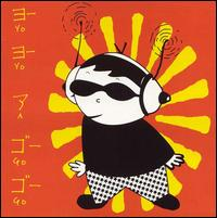 Yo-Yo a Go-Go - Various Artists