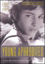 Young Aphrodites - Nikos Koundouros