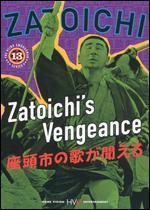 Zatoichi, Episode 13: Zatoichi's Vengeance