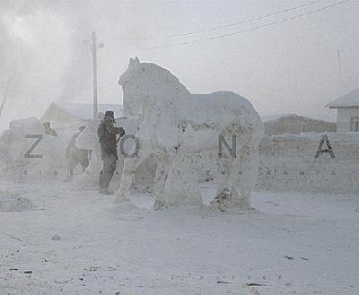 Zona: Siberian Prison Camps - De Keyser, Carl, and Keyser, Carl de, and De Keyzer, Carl
